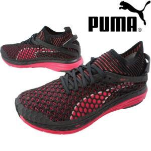 プーマ PUMA スピード イグナイト ネットフィット ウィメンズ レディース スニーカー 189938 ローカット ランニングシューズ 運動靴 03 ブラック-ラブポーション|smw