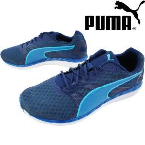 プーマ PUMA スピード 300 イグナイト2 メンズ スニーカー 189945 ローカット ランニングシューズ 運動靴 02 ラピスブルー 青|smw