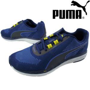 プーマ PUMA スピード 500 イグナイト ナイトキャット 2 ウィメンズ レディース スニーカー 189949 ローカット ランニングシューズ 運動靴 02 ブルー|smw