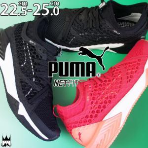 プーマ PUMA イグナイト NETFIT XT ウィメンズ レディース スニーカー 189996 ローカット ランニングシューズ 03 プーマブラック 02 ピンク|smw