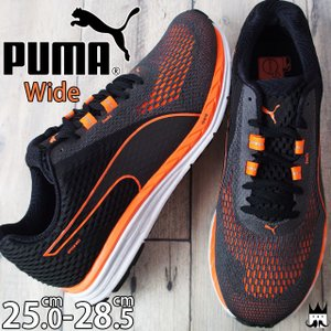プーマ PUMA スピード 500 イグナイト 2 ワイド メンズ スニーカー 190601 ローカット ランニングシューズ 運動靴 02 ブラック 黒|smw