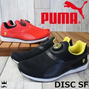 プーマ PUMA レディース スニーカー 305660 ディスク SF ローカット スリッポン 01 02 黒 赤|smw
