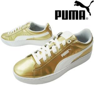 プーマ PUMA ビッキー プラットフォーム メタリック レディース スニーカー 363609 ローカット 厚底 メタリックゴールド GOLD|smw