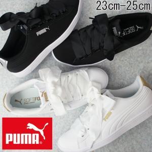 プーマ PUMA ヴィッキー リボン VT スニーカー レディース 367658 01 ホワイト 02 ブラック ローカット リボンシューレース|smw