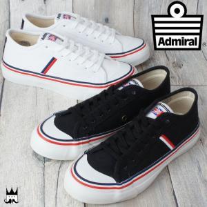 アドミラル Admiral アーセナル レディース メンズ スニーカー ARSENAL ローカット キャンバス レトロ プレッピー 2色 ブラック ホワイト 黒 白|smw