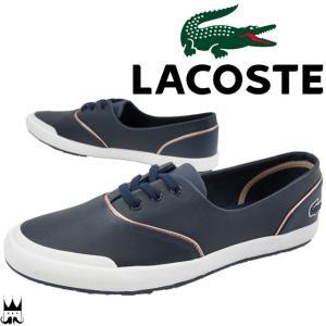 ラコステ LACOSTE レディース スニーカー WSK118 LANCELLE 3 EYE 316 1 SPW ローカット フラットシューズ|smw