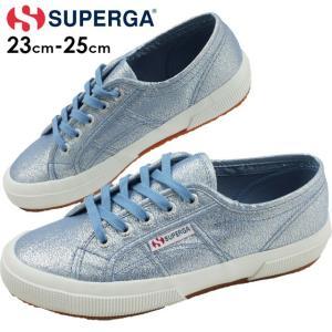 スペルガ SUPERGA 2750 LAME W スニーカー レディース S001820 ローカット ラメ ブルー 靴|smw