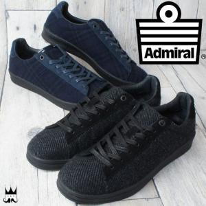 アドミラル Admiral パークランド AC メンズ スニーカー PARKLAND ローカット ウール スエード 2色 ブラック ネイビー|smw