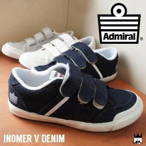 アドミラル Admiral イノマー V デニム レディース スニーカー INOMER DENIM ローカット ベルクロ マジック ネイビー グレー ホワイト SJAD1624|smw