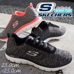 スケッチャーズ SKECHERS レディース スニーカー 12753W フレックス アピール 2.0 ローカット 運動靴 BKW ブラック/ホワイト GYCL グレー/コーラル|smw