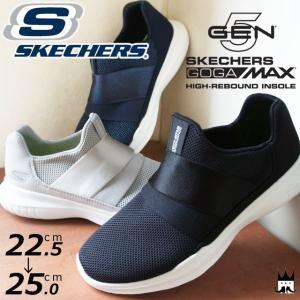スケッチャーズ SKECHERS レディース スリッポン 14814 ゴーラン モジョ-マニア GO RUN MOJO-MANIA スニーカー BKW ブラック GRY グレー NVW ネイビー|smw