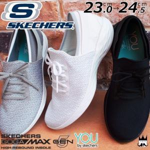 スケッチャーズ SKECHERS レディース スニーカー 14950 YOU-INSPIRE スリッポン GRY グレー BBK ブラック WHT ホワイト o-sg|smw