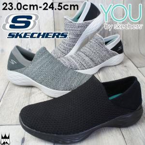 スケッチャーズ SKECHERS レディース スリッポン 14951 YOU by skechers フラットシューズ スニーカー GOGA MAX BBK ブラック WBK ホワイトブラック CHAR|smw