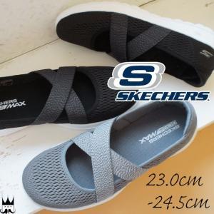 スケッチャーズ SKECHERS レディース フラットシューズ 15407 バレエシューズ ゴーウォーク BKW ブラック/ホワイト CHAR チャコール|smw
