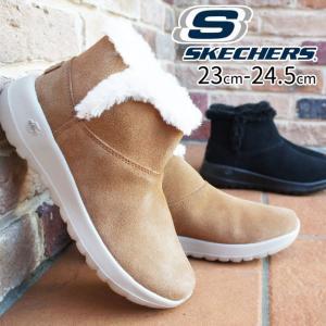 スケッチャーズ SKECHERS レディース ブーツ 15501 ショートブーツ ムートンブーツ ブラック チェスナット オンザゴー ジョイ バンドルアップ|smw