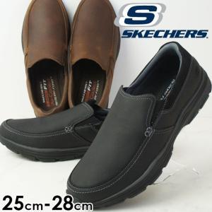 スケッチャーズ SKECHERS スリッポン メンズ 64992 GARTON-VENCO スニーカー コンフォートシューズ ブラック ダークブラウン|smw