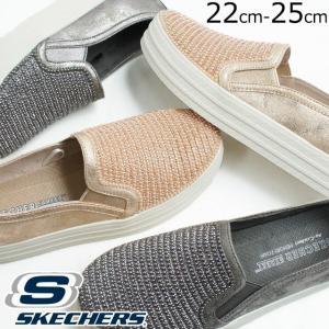 スケッチャーズ SKECHERS レディース スリッポン 801 ローカット スニーカー ローズゴールド ピューター ダブルアップ-シャイニーダンサー|smw