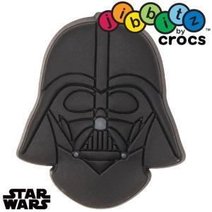 クロックス crocs スターウォーズ ダースベイダー ヘルメット キッズ メンズ レディース 10007238 ラバークロッグ用アクセサリー STAR WARS Darth Vader|smw