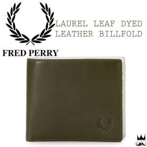 フレッドペリー FRED PERRY メンズ レディース 財布 F19852 二つ折り財布 レザー 本革 栃木レザー LAUREL LEAF DYED LEATHER BILLFOLD カーキ|smw