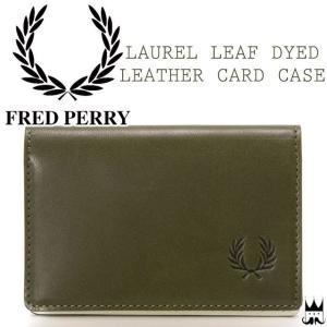 フレッドペリー FRED PERRY メンズ レディース カードケース F19853 カードホルダー 本革 栃木レザー LAUREL LEAF DYED LEATHER CARD CASE カーキ|smw