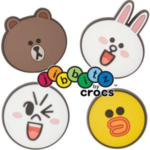 クロックス crocs ジビッツ ラインフレンズ キッズ メンズ レディース 10007328 10007329 10007330 10007331 LINE Friends アクセサリー ブラウン コニー ムーン|smw