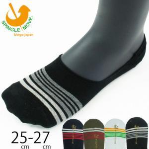 スピングルムーブ SPINGLE MOVE メンズ ソックス 靴下 SPS-008 グレンクライド GLEN CLYDE コラボ メイドインジャパン ショート丈 ブラック ホワイト ネイビー|smw