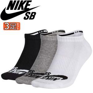 ナイキ NIKE ノーショウ メンズ レディース 靴下 SX4921-900 3P 3足セット 黒 グレー 白 マルチカラー アンクル丈 くるぶし ローカット スポーツ|smw