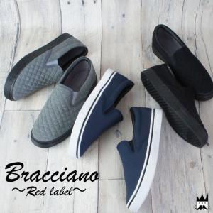 ブラチアーノ Bracciano メンズ スリッポン BR-7368 スニーカー ローカット キルティング  ネイビー ブラック/ブラック チャコール|smw