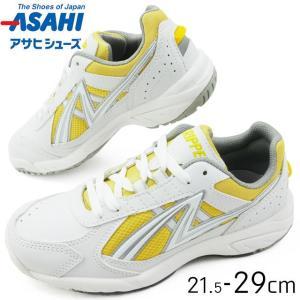 アサヒ ASAHI グリッパー38 スニーカー ジュニア メンズ レディース KD78774 ローカット 運動靴 学童用品 ホワイト/イエロー|smw