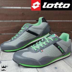 ロット lotto メンズ スニーカー LCS0241 コルサ2 CORSA2 ローカット グレー|smw