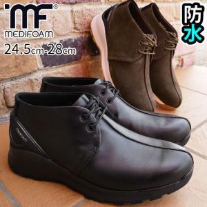 メディフォーム MEDIFOAM メンズ MF603 ビジネスシューズ ウォーキングシューズ 防水 ブラック ダークブラウン|smw