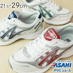 アサヒ ASAHI フィールド RNK スニーカー ジュニア メンズ レディース KD72024 KD72022 KD72025 ローカット 運動靴 学童用品 グリーン レッド ブルー|smw