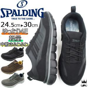スポルディング SPALDING メンズ スニーカー WS-316 4E ローカット 軽量 ファスナー付き 運動靴 ふわふわインソール 黒 ダークブラウン チャコール|smw
