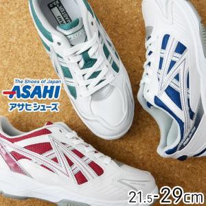 アサヒ ASAHI フィールド TNK スニーカー ジュニア メンズ レディース KD72011 KD72013 KD72014 ローカット 運動靴 学童用品 レッド グリーン ブルー|smw