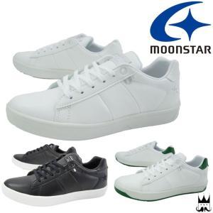 ムーンスター MoonStar ジュニア レディース スニーカー FS001 FREE STAR フリースター ローカット ホワイト ブラック ホワイト/グリーン|smw
