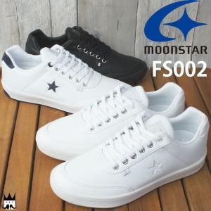 ムーンスター MoonStar ジュニア レディース スニーカー FS002 FREE STAR フリースター ローカット ホワイト ブラック ホワイト/ネイビー|smw