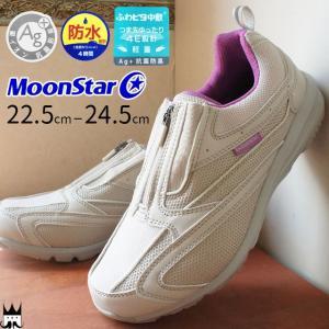 ムーンスター MoonStar  SPLT L146 レディース スリッポン ■商品説明 サンド(S...