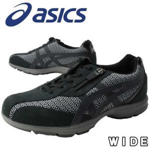アシックス asics スニーカー レディース TDW750-001 HADASHIWALKER 750 (W) ローカット フィットネス ウォーキングシューズ 運動靴 ブラック 1|smw