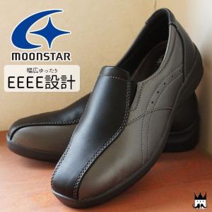 ムーンスター MoonStar イブ EVE レディース コンフォートシューズ 196 スリッポン ミセス 4E 軽量 婦人靴 ブラックC コンビ|smw