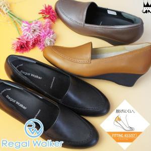 リーガルウォーカー REGAL WALKER パンプス レディース HB39 ウエッジソール 本革 モカシン 調節可能 ワイズ3E 4E ブラック ブロンズ キャメル|smw