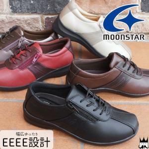 ムーンスター MoonStar イブ EVE レディース コンフォートシューズ 195 ワイズ4E 軽量設計 ミセス 婦人靴 ブラック Mセピアコンビ ブラウンコンビ レッド|smw