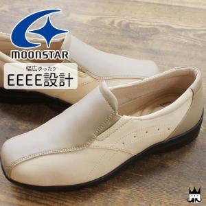 ムーンスター MoonStar イブ EVE レディース コンフォートシューズ EVE196 スリッポン ミセス 4E 軽量 婦人靴 ベージュコンビ|smw