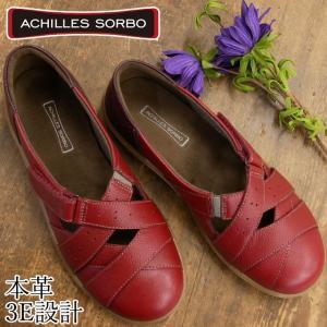 アキレス Achilles ソルボ スリッポン レディース 311 ミセス コンフォートシューズ ベルクロ メイドインジャパン 日本製 革靴 レッド 靴|smw