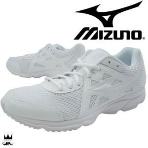 ミズノ mizuno マキシマイザー 19 レディース メンズ スニーカー MAXIMIZER 真っ白スニーカー 学童用品 部活 クラブ活動 体育 白靴 ワイド 通学 運動靴 ホワイト|smw