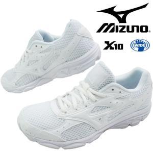 ミズノ MIZUNO マキシマイザー 20 レディース メンズ ジュニア スニーカー K1GA180201 MAZIMIZER 真っ白スニーカー 通学 学童用品 運動ホワイト 白 靴|smw