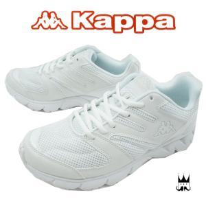 カッパ Kappa レディース メンズ スニーカー KP BRU08 ジュニア ローカット カジュアルシューズ 真っ白スニーカー ホワイトシューズ 学童用品 学生|smw