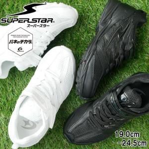 スーパースター SUPERSTAR 男の子 女の子 子供靴 キッズ ジュニア スニーカー SS J755 ベルクロ イナズマスプリンター 真っ白スニーカー 学童用品 通学 運動靴|smw