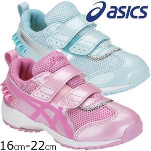 アシックス asics ティアラ ミニ FR スニーカー 女の子 子供靴 キッズ ジュニア 1144A019 スクスク ローカット ベルクロ 運動靴 キラキラ フリル|smw
