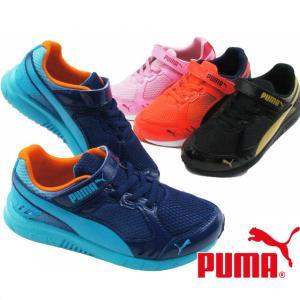 プーマ PUMA 190266 スピードモンスター v3 男の子 女の子 子供靴 キッズ ジュニア スニーカー Speed Monster ベルクロ マジック ゴム紐 ローカット|smw