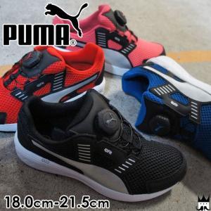 プーマ PUMA NRGY ドライバーディスク PS 男の子 女の子 子供靴 キッズ ジュニア スニーカー 190997 Driver DISC ディスクシステム ローカット 運動靴|smw